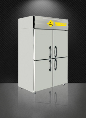 Commercial Stainless Steel Refrigerator